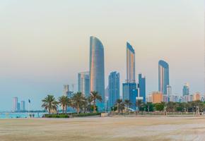 imagen viaje a Abu Dhabi, Dubai y el desierto