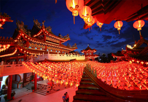 imagen viaje a la China tradicional