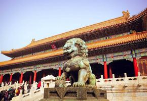 imagen viaje al imperio celeste chino