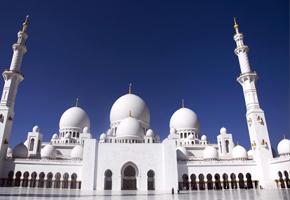 imagen viaje a los tres emiratos