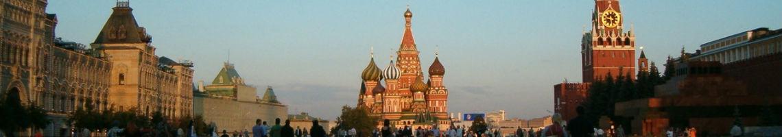 Rusia